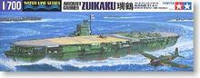 "TAMIYA 1/700 scale model 31214, Japanese Navy crane type ""ZUIKAKU"" aircrafts carrier"