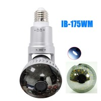 IB 175WM Bulb White Light Wireless IP Camera HD 720P Home Security Surveillance WIFI IP Camera with APP Control/Motion Detection