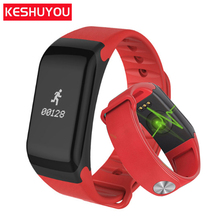 KWSHUYOU F1 pedometer fitness bracelet blood pressure women smart bracelet android heart rate monitor smart band
