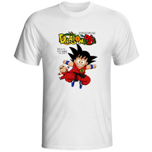 2018 Dragon Ball T-Shirt Designs