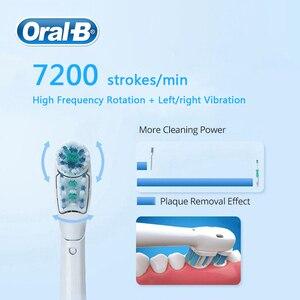 Image 3 - אוראלי B חשמלי מברשת שיניים צלב פעולה כפולה סיבוב ורטט AA סוללה כוח 1 מברשת ידית + 4 להחלפה מברשת ראשי