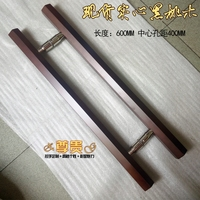 Puerta de cristal manejar China registro madera Custom Hotel Puerta pequeño mango de acero inoxidable