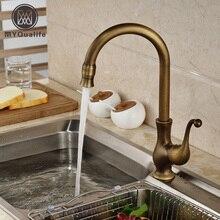 Античная латунь одной ручкой Кухонная мойка кран Палуба Гора одно отверстие холодной и горячей воды нажмите ванная кухня краны