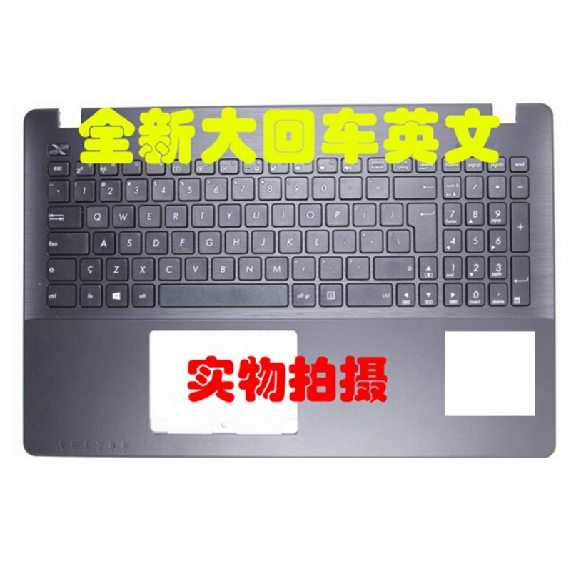 New US Keyboard for ASUS X550 K550V X550C X550VC X550J X550V Palmrest Cover