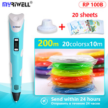 Myriwell 3D Pen 3 D pen 3d and 1.75mm ABS/PLA 3d drawing pens+Free Filament+3d Pen stand+20 pcs template 2018 Christmas present myriwell 3d pen 3d with 200m abs filament and free pla plastic 3 d pen 3d handle smart child birthday gift christmas present