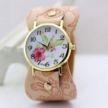 Unique Flower Fashion Watch