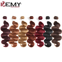 Black Brown Red Color Body Wave Human Hair Weaves Bundle 8 to 26 Inch 100% Brazilian Remy Hair Extensions Can Buy 2 or 3 PCS(China)