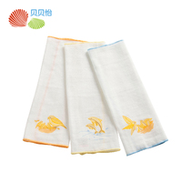 3 Pcs Baby Bibs Fashion Baby Solid Bib Burp Cloths Baby Cotton Towel Baby Saliva Towel