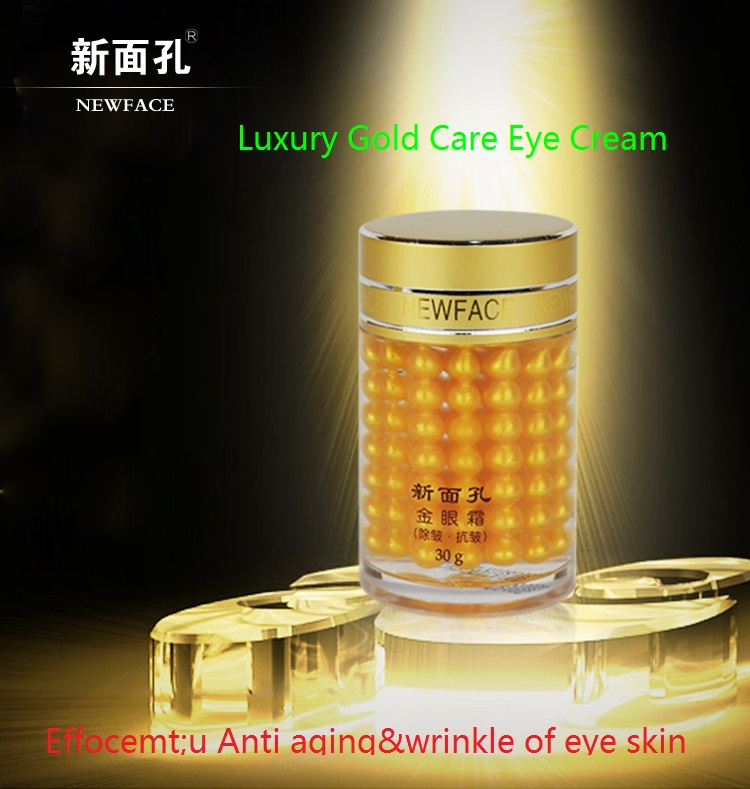 New Face Eye bag Remove Gold Cream fade wrinkle  Eye Special Care Anti aging Reduce Wrinkle Deep Firming Anti-Wrinkle Eye CreamNew Face Eye bag Remove Gold Cream fade wrinkle  Eye Special Care Anti aging Reduce Wrinkle Deep Firming Anti-Wrinkle Eye Cream