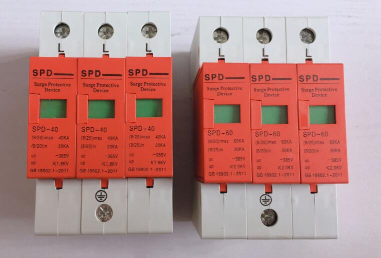 SPD Din Rail Surge protector power 3P lightning arrester household 220V surge switch 10-20KA 20-40KA 30-60KA 40-80KA велосипед rock machine surge 20 2013