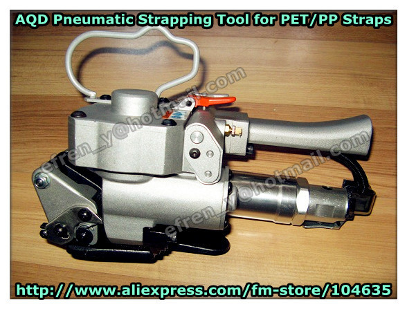 AQD SERIES NEW PNEUMATIC PET STRAPPING TOOL HAND TOOL PACKING MACHINE STRAPPING MACHINE FOR PP PLASTIC STRAP