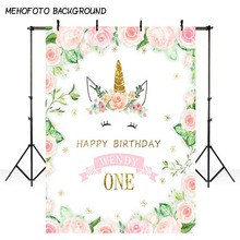 Customizing Birthday Decorate Background Vinyl Photo Background newborn Photography Backdrops Kids Photocall Studio Backdrop цена