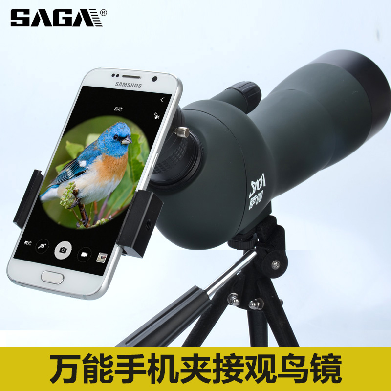 Full Metal Stable-bracket Universal Mobile Phone Holder Clip Astronomical Telescope Mount Spotting Scope Eyepiece Slit Lamp  цены