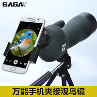 Full Metal Stable Bracket Universal Mobile Phone Holder Clip Astronomical Telescope Mount Spotting Scope Eyepiece Slit