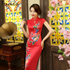 TIC TEC Women Cheongsam Long Qipao Chinese Style Silk Sexy Sheath Dress Spring Split Red Print