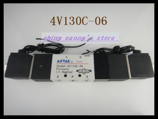 1Pcs 4V130C-06 DC12V  Solenoid Air Valve 5 port 3 position BSP 1/8 3924450 2001es 12 fuel shutdown solenoid valve for cummins hitachi
