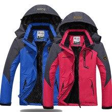 Большие размеры M-6XL куртки мужские и женские топ с капюшоном походная куртка пальто толстая Парка мужская верхняя одежда ветровка зимняя мужская одежда