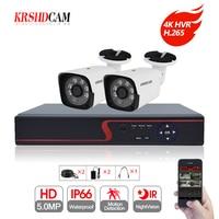 Система видеонаблюдения 4 k/5MP DVR 2 шт. AHD камера водонепроницаемая пуля наружная камера ночного видения безопасности s домашний комплект виде