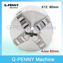 CNC 4th axis A axis 80mm 4 jaw Chuck self centering manual chuck four jaw for