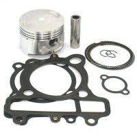 70.25mm FOR Yamaha XT225 1992 2000 TTR225 1999 2004 TTR230 2005 2016 XT 225 TTR 225 TTR 230 Cylinder Piston & Kit Top End Gasket