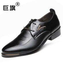 2017 г. Мужская черная обувь на плоской подошве искусственная кожа Туфли на официальное событие для человека Туфли под платье Совет носком старинные итальянские мужские оксфорды