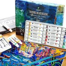 Maries paint oil painting color 12 18 24 aluminum tube art supplies