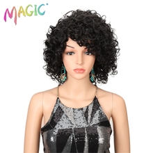 MAGIC Short Curly Wigs For Women In Synthetic None