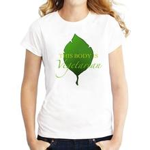 Vegan women's t-shirt / girlie