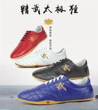 Китайский кунг-фу ушу shoes таолу shoes практика боевых искусств крытый shoes taichi shoes мужчины женщины дети мальчик девочка ребенок взрослых