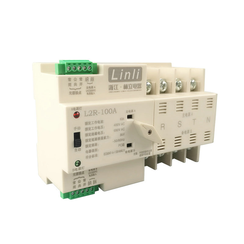 Mini PC Class Automatic Transfer Switch 2P 3P 4P 32A/63A/100A Electrical Din Rail Mount Dual Power Transfer Switch ATS