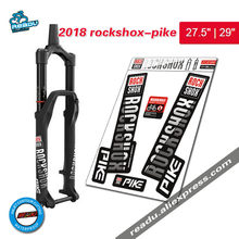 2018 rockshox PIKE decals mountain bike front fork stickers MTB bicycle front fork decals PIKE stickers(China)