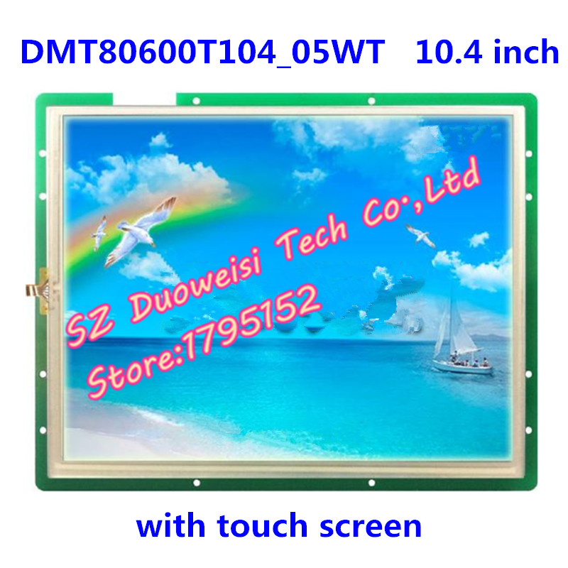 DMT80600T104_05WT industrial applications 10.4 screen DGUS Serial Touch Screen DMT80600T104 LCD MODULE полотенцесушитель domoterm dmt 109 т5