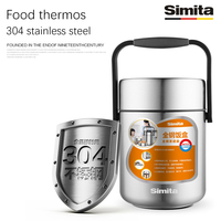 Feijian 1.6/2L thermos for food with contains lunch box jar Thermal Insulation Leak Proof 304 Stainless Steel Portable