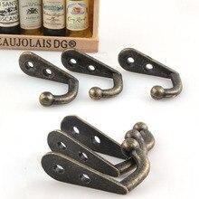 1/2/5 Uds tela colgadores con forma de gancho de bronce Vintage pared colgadores para llaves abrigo bolsa sombrero de boda traje de ganchos de almacenamiento gancho