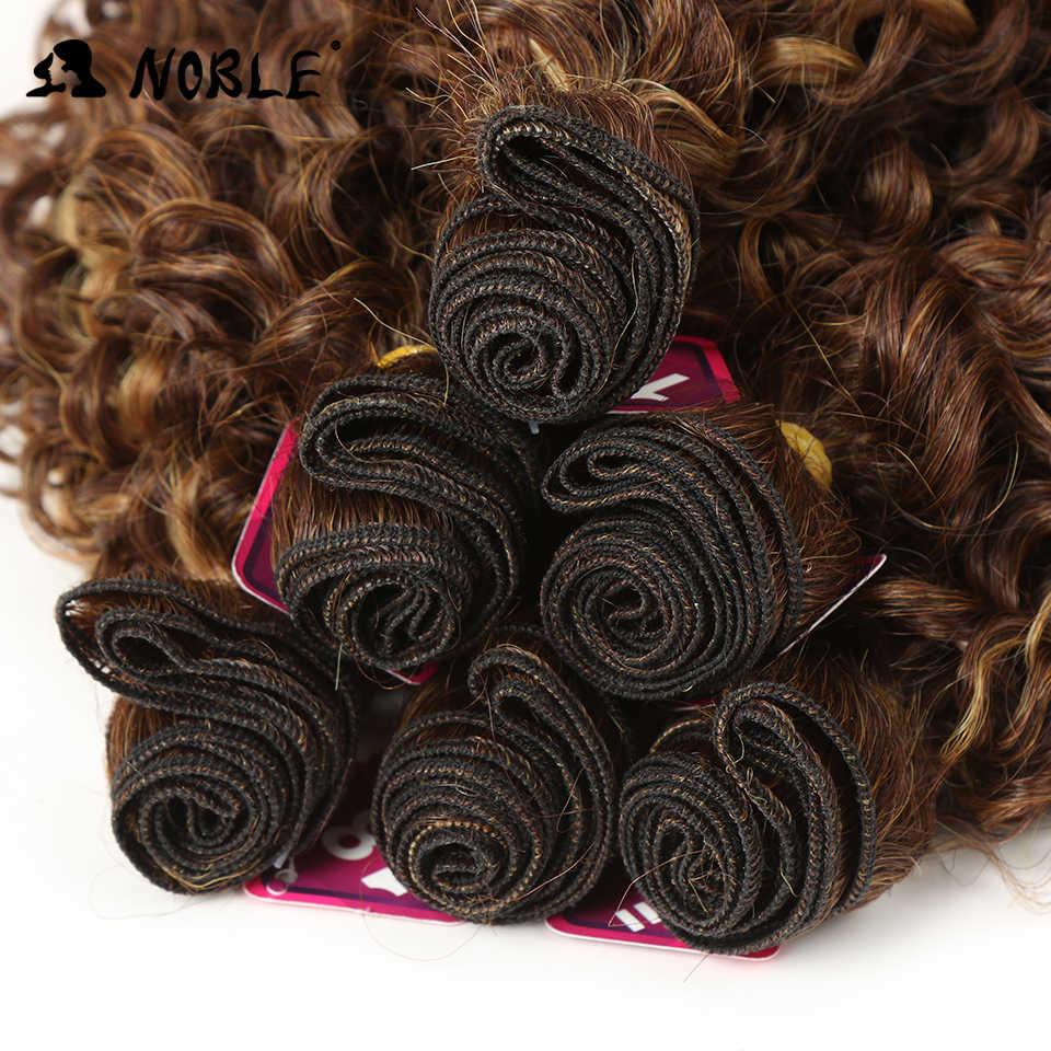 Благородная завивка искусственных волос 16-20 дюймов 7 шт./лот афро кудрявые пучки вьющихся волос с синтетическим кружевом для черных женщин