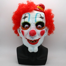 Horror red nose wig ass chin Clown Mask Ghost Festival Headgear Funny Tricks Props Halloween