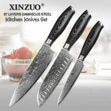 3 pcs kitchen knives set 73 layers Japanese Damascus knife VG10 chef utility wood handle free shipping