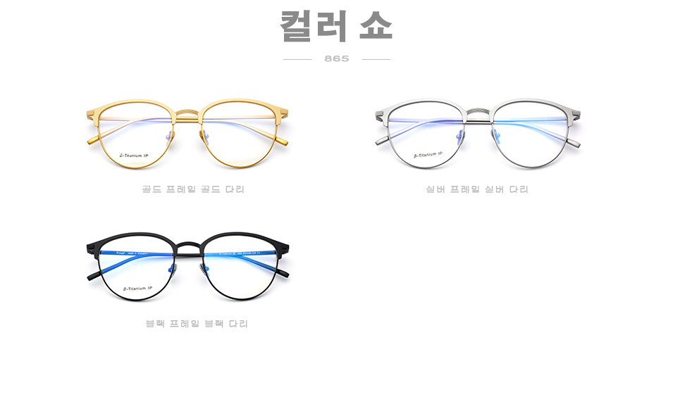 fonex-865---korean_04