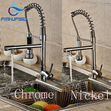 Brushed Nickel / Chrome Kitchen Faucet Double Sprayer Vessel Sink Mixer Tap Deck Mounted Single Hole Faucet