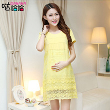 lactation clothes Home Furnishing skirt fashion clothes Nightgown dress maternal feeding short sleeved one generation