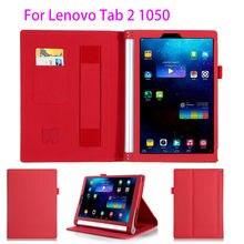 럭셔리 가죽 플립 케이스 Lenovo yoga tablet 2 1050 1050F 1051F 1050L 10.1 인치 케이스 커버 보호용 손잡이 쉘