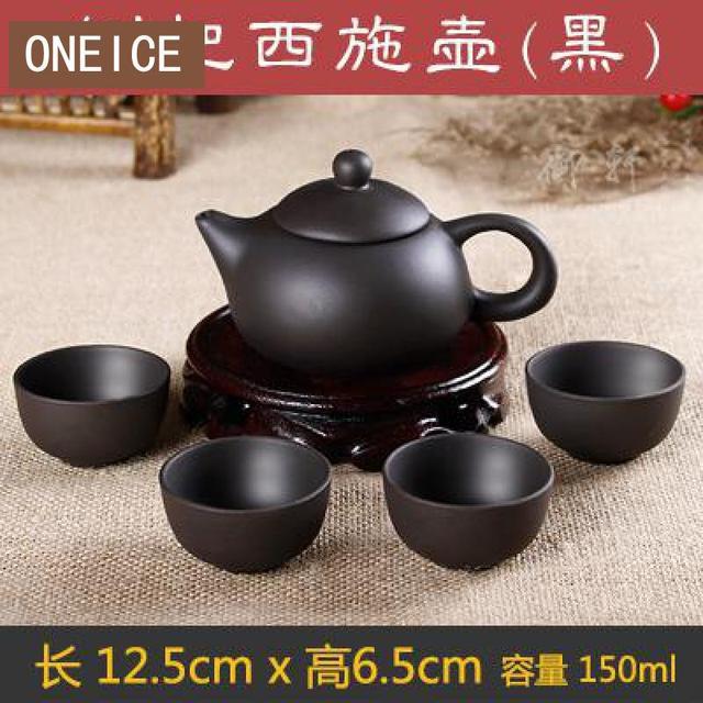 Authentic 5 Pcs Kung Fu Tea Set [1 Teapot + 4