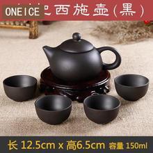 Authentische 5 Stücke Kung Fu Tee-Set [1 Teekanne + 4 Tassen] 150 ml Drachen Wasserkocher Infuser Yixing Teekannen Handgefertigten Zisha Keramik Porzellan