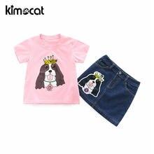 Kimocat/детская одежда для девочек 2 шт 100% хлопок розовая