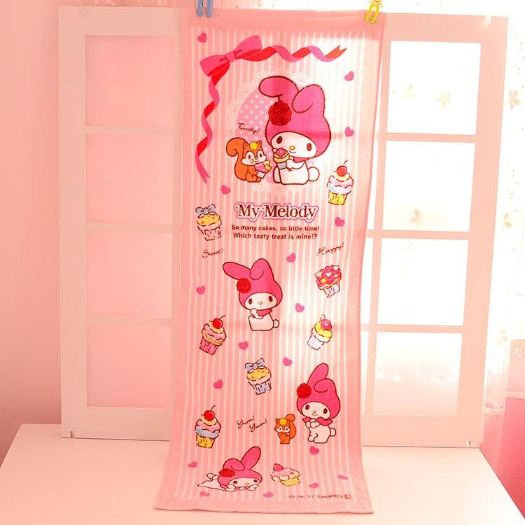 Cute Kawaii Japan My Melody Hand Towel Case