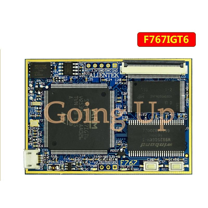 STM32F767IGT6 Core Board Development Board STM32F7 M7 Super F103 F4