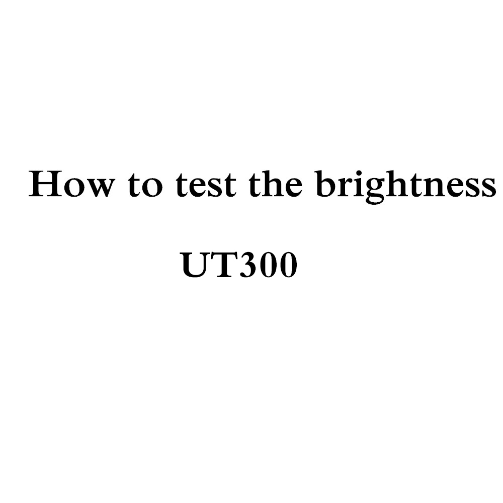 How to test brightness of NIERBO UT300 projector