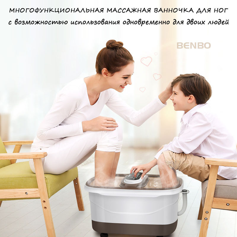 Foot tub automatic massage foot bath barrel double household electric foot machineFoot tub automatic massage foot bath barrel double household electric foot machine