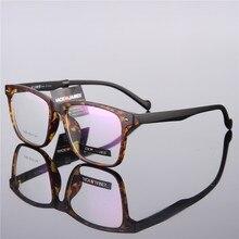TR90 очки в оправе, мужские очки по рецепту, ретро светильник в большой оправе, удобные очки для глаз, женские очки 210, оптические очки