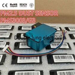 مستشعر الغبار بالليزر PM2.5 من PLANTOWER PMS3003 مستشعر تركيز الغبار بالليزر عالي الدقة جزيئات الغبار الرقمية G3